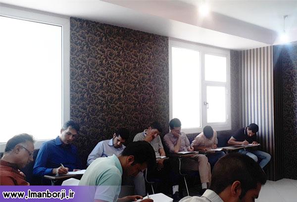 تمرین کارگاه دانش مالی